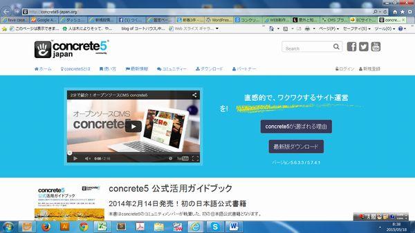 concreat5
