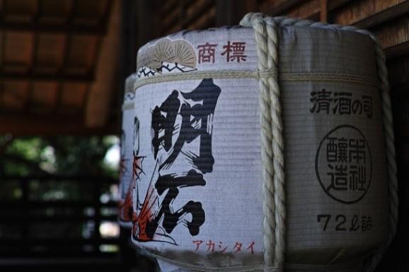 樽酒(たるざけ)